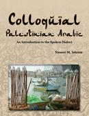 Colloquial Palestinian Arabic